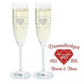 Sektglas Set - Diamanthochzeit
